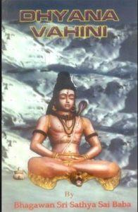 Dhyana Vahini