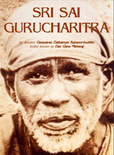 Sri Sai Gurucharitra